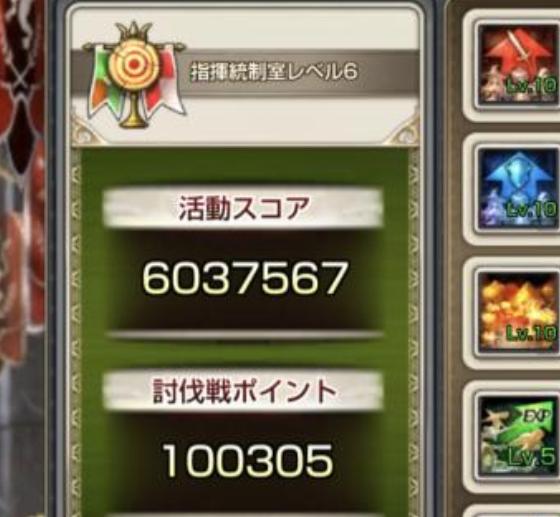 100 キンスレ レベル